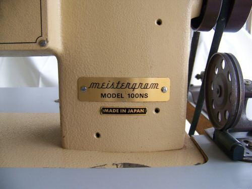 meistergram embroidery machine reviews